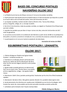 Bases Concurso Postales Navideñas 2017